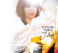 冰島 J.Arie MP3