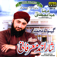 Tumhari Yaad Se Nisar Ahmed Marfani song