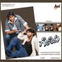 Free Download Shankar Mahadevan Changu Bala Changule Mp3