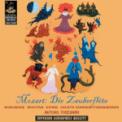 Free Download Julie Osvath, Vienna Philharmonic & Arturo Toscanini Die Zauberflöte, K. 620, Act II: Der Hölle Rache kocht in meinem Herzen Mp3