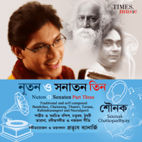 Timiro Bidari Sounak Chattopadhyay MP3