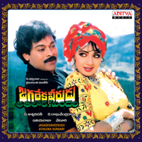 Priyatama S. P. Balasubrahmanyam & S. Janaki song