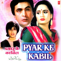 Red Light No Green Light Kishore Kumar MP3