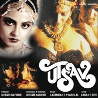 Man Kyoon Behka Re Behka Aadhi Raat Ko Laxmikant - Pyarelal, Lata Mangeshkar & Asha Bhosle MP3