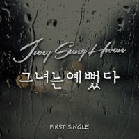 She Was Pretty Jung Sung Hwan