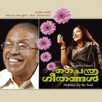 Madhuram Gayathi Chitra MP3