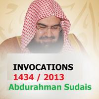 Dua 7 Abdurahman Sudais MP3