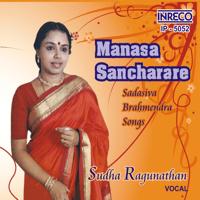 Manasa Sancharare - Shyama - Adi Sudha Raghunathan, K. Sivaraman, T. Vaidyanathan, Umayalpuram K. Narayanaswami & Guruswamy