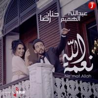Ne'mat Allah (feat. Abdullah Al Hameem) Hanan Redha