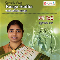 Ramachandrudithadu - Dwijawanthi - Adi Vaddi Alivelu Manga