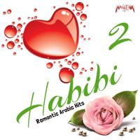 Badoob Shaimaa Elshayeb MP3