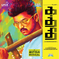 Kaththi (Theme) Anirudh MP3