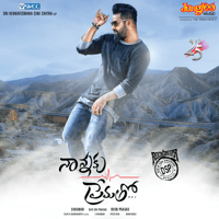 Free Download Devi Sri Prasad Nannaku Prematho (Original Motion Picture Soundtrack) - EP Mp3