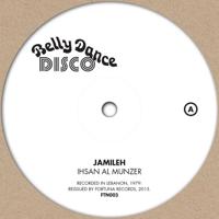 Jamileh Ihsan Al Munzer song