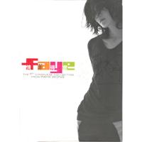 天空 Faye Wong MP3