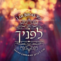 Stronger (Ata Gadol) Sarah Liberman MP3