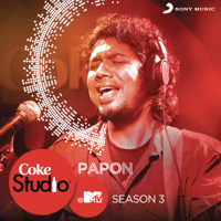 Khumaar Papon song