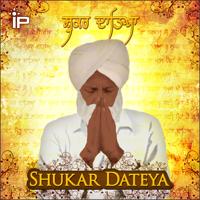 Shukar Dateya Prabh Gill & DesiRoutz MP3