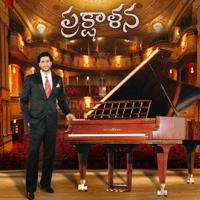Yentha Prema (Flute Instrumental) Raj Prakash Paul