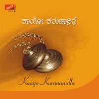 Sundara Mooruti Mukhyaprana Upendra Bhat
