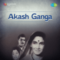 Free Download Hridaynath Mangeshkar & Lata Mangeshkar Jahali Jaagi Panchvati, Pt. 1 Mp3