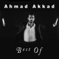 Free Download Ahmad Akkad Kebrit Seni Mp3