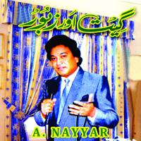 Bible Qadmoon Ka Chiragh Hai A Nayyar