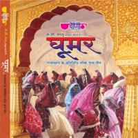 Ghoomar Seema Mishra MP3