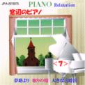 Free Download Yoshiko Yamaguchi Beautiful Dreamer Mp3