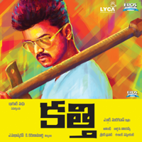 Kaththi the Sword of Destiny (Theme) Anirudh song