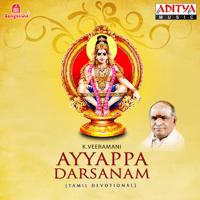 Hari Hara Sudhanudaiya K. Veeramani MP3