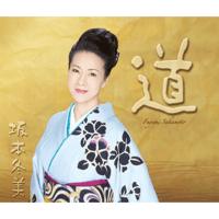 Asia No Kaizoku Fuyumi Sakamoto