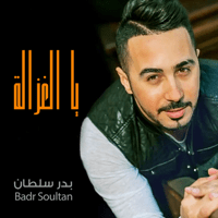 Ya Lghzala Badr Soultan MP3