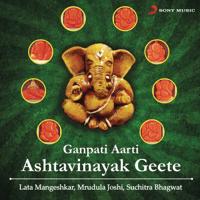 Sukhkarta Dukhaharta Uttara Kelkar, Ravindra Sathe & Lata Mangeshkar song