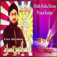 Chadta Suraj Dheere Dheere M. Anis Saba Lakhana MP3