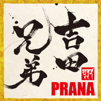 Prana Yoshida Brothers MP3