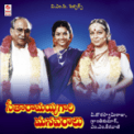 Free Download Chitra Kaliki Chilakala Koliki Mp3