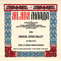 Mlada: Introduction Grand Symphony Orchestra of All-Union National Radio Service and Central Television Networks & Evgeny Svetlanov