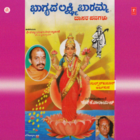 Kalyanam Tulasi Kalyanam Sri Vidyabhushana Tirtha Swamiji