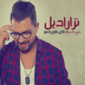 Free Download Nizar Idil Tah 3la Raso Mp3