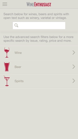 Wine Enthusiast Tasting Guide on the App Store