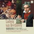 Free Download St. Petersburg Academic Symphony Orchestra Symphony No.6 in F Major, op.68:I. Erwachen heiterer Empfindungen bei der Ankunft auf dem Lande (Pastoral) Mp3