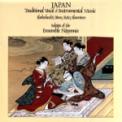 Free Download Various Artists Edo Lullaby (shakuhachi, Shamisen, Biwa, 2 Kotos, Bells) Mp3