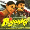 Priyanka (Original Motion Picture Soundtrack)