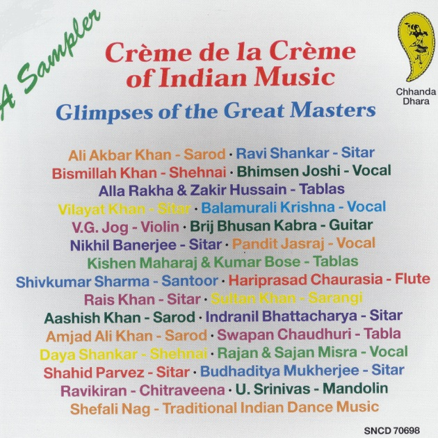 An Indian Classical Music Sampler by Various Artists