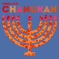 Free Download Chanukah Party Band Oh Chanukah, Oh Chanukah Mp3