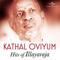 Free Download Ilaiyaraaja Kathal Oviyum – Illayaraja Hits Mp3