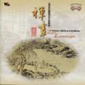 Free Download Shi Zhi-You Fishing by the River Mp3
