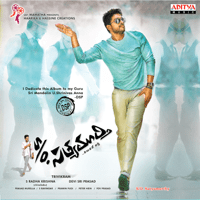 Free Download Devi Sri Prasad S/O Satyamurthy (Original Motion Picture Soundtrack) Mp3