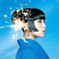 Free Download DAOKO×米津玄師 Uchiagehanabi Mp3